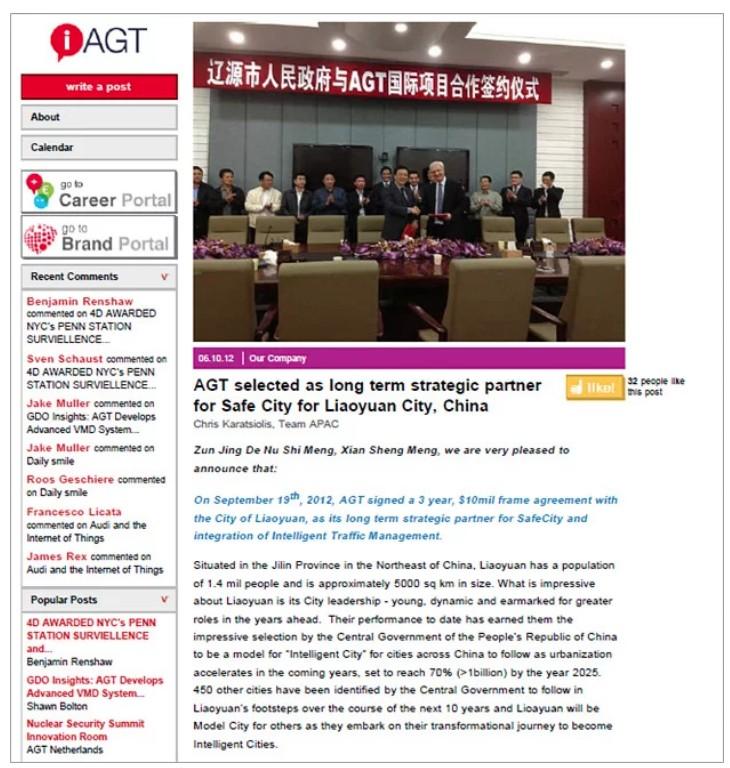 agt-china