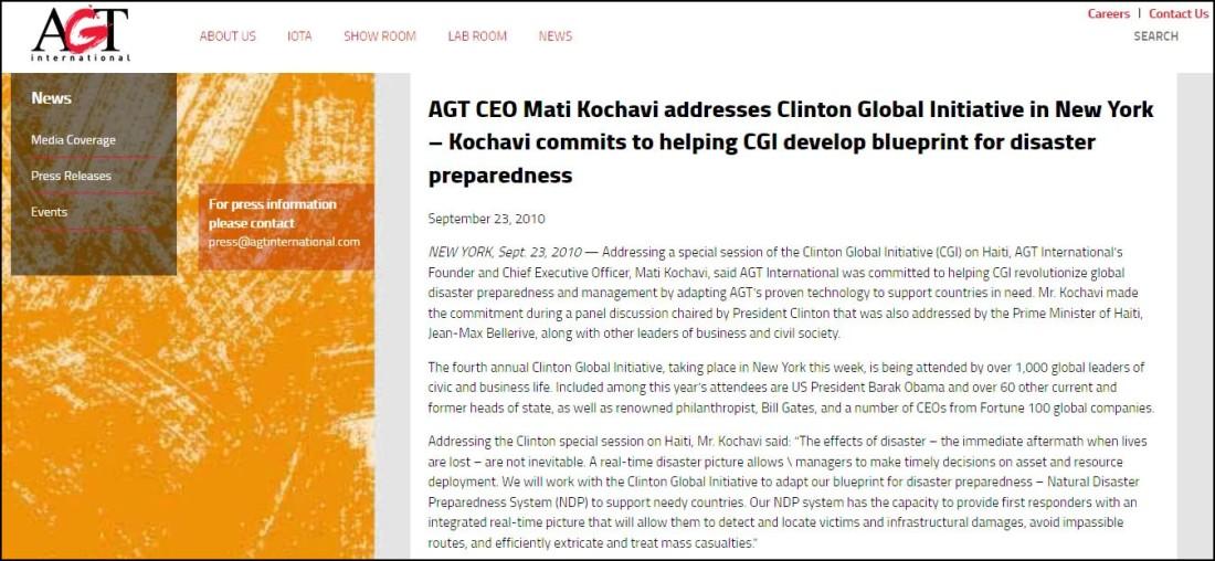 agt-clinton-global-initiative2