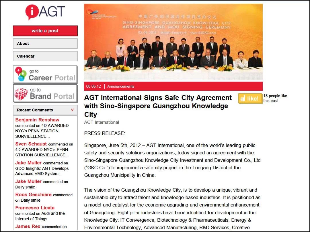 agt-safe-city-china1